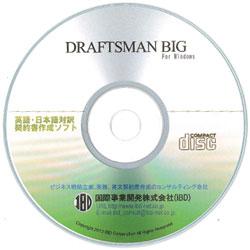 DRAFTSMAN BIG