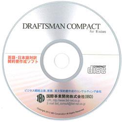 DRAFTSMAN COMPACT
